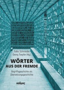 Alexander Friedrich: UNTERM RETTUNGSSCHIRM